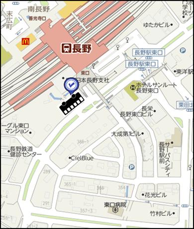長野駅(ユメリアバスパーク内)
