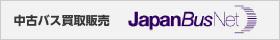 Japan BusNet